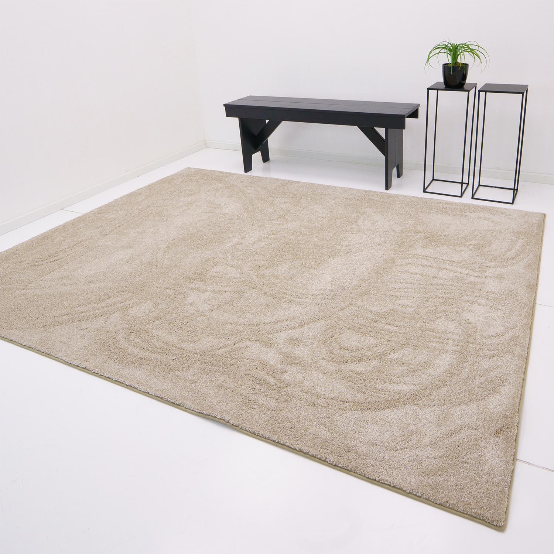 Vloerkleed Xilento Living Beige | 200 x 300 cm