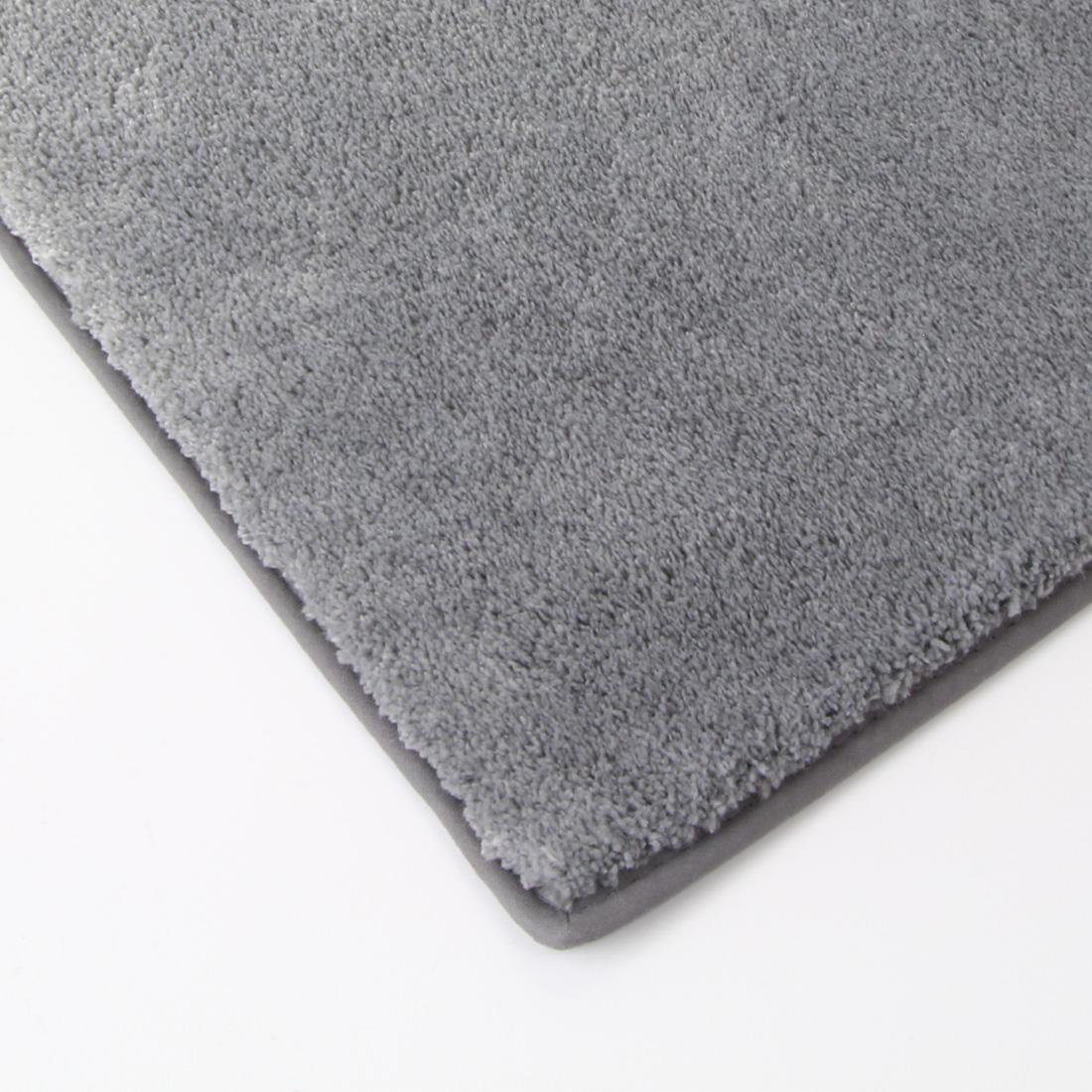 Vloerkleed Xilento Touch Ash (extra zacht)